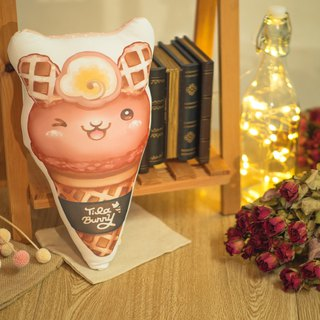 QQ double-sided pillow - cone rabbit - chocolate