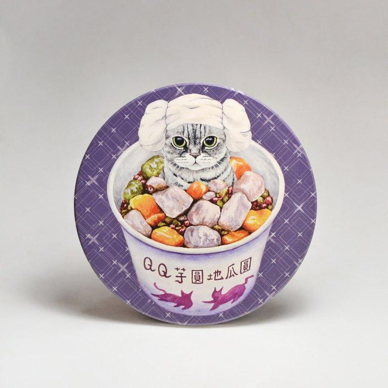 吸水陶瓷杯墊-美短貓泡芋圓(送貼紙)(可加購客製文字)