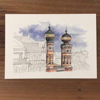Movie and travel illustration postcard - Jewish synagogue in Budapest