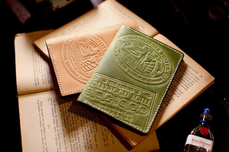 Hong Kong nostalgic passport set - hotel