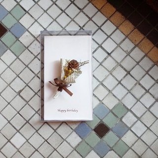 [Q-cute] dry flower card series - elegant African fruit - brooch / card