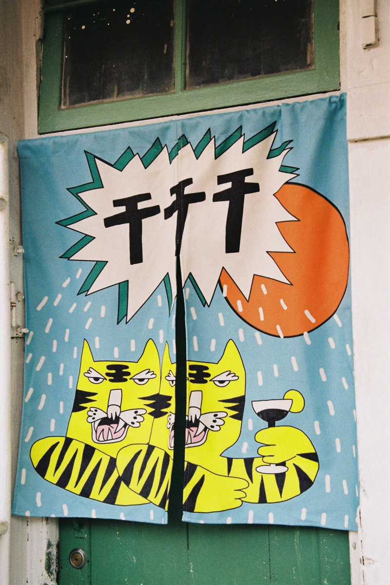 Dry dry tiger to dry a curtain / creative curtain hanging curtain / tiger super vitality