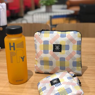 Goody Bag - Free Happy Portable Bottle + Berlin White Travel Bag Series (3 out of 1)