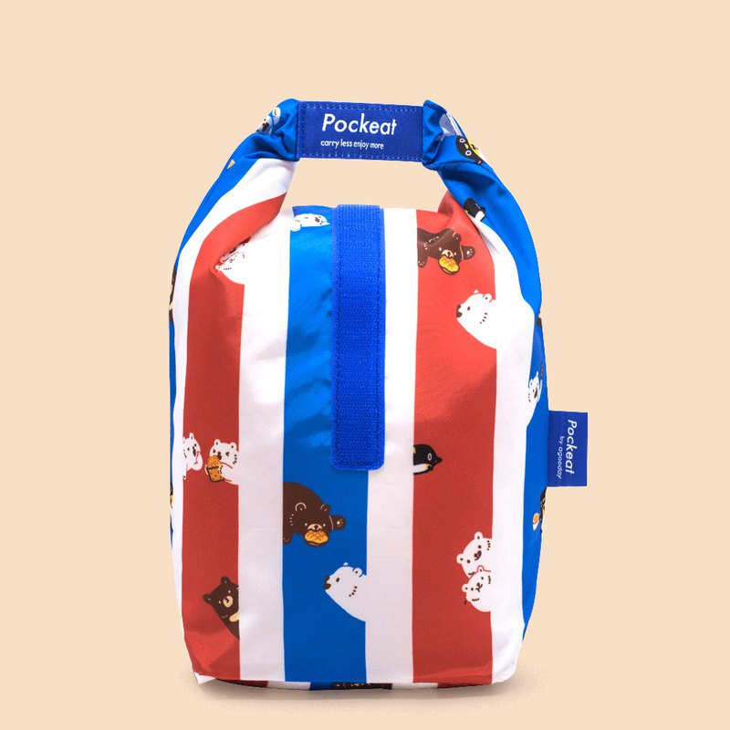 Good day | Pockeat green food bag (large food bag) - white, red, white and blue