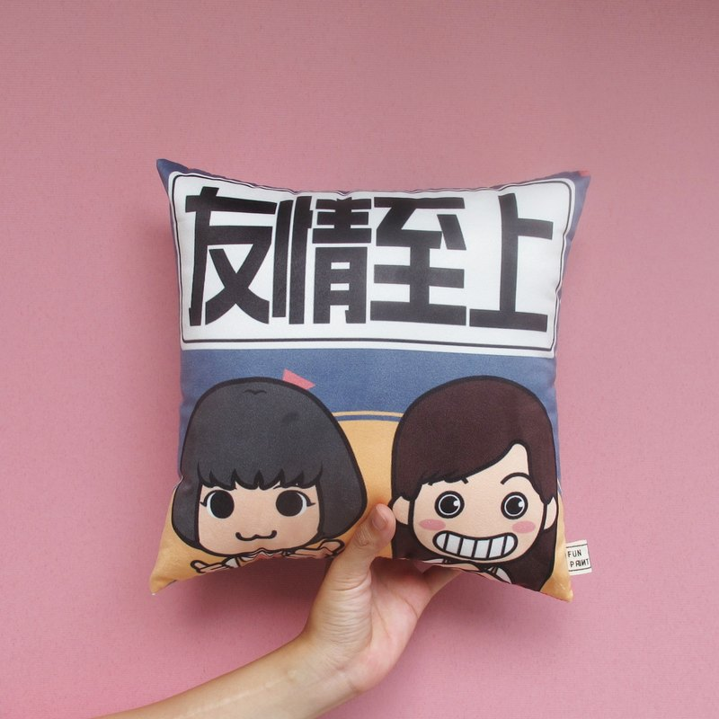 FunPrint customize illustrated People Pillow