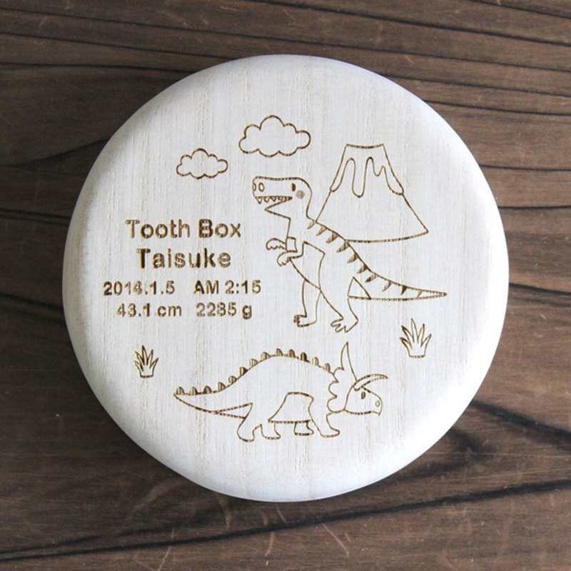 Breast tooth box High quality kiri 'dinosaur' Child's teeth