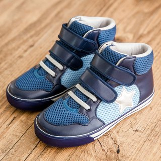 Kent blue star high tube casual shoes