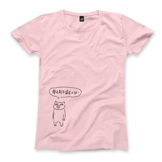 Not suitable for work every day - Pink - Female T-shirt