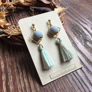 Earrings - tassel series / light ice color tassel + blue gray ball