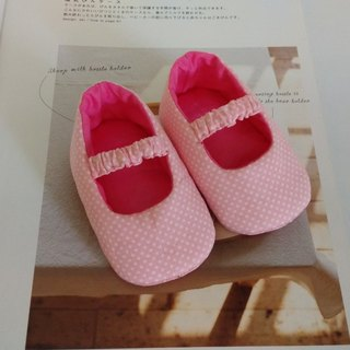 Foundation Shuiyu handmade baby shoes baby shoes 11/12