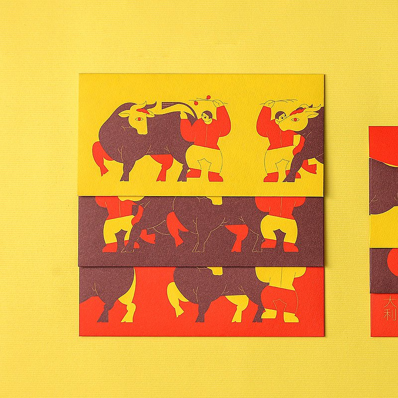 Paper Traveling Spring Bull Red Packet-3 Colors