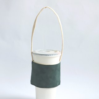 MaryWil suede light drink bag - dark green