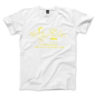 Nobody keep loser friends - white - yellow letters - neutral T-shirt