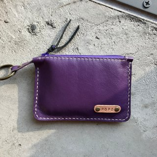 POPO│ violet lan │ leather storage key bag │