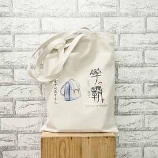 Text learning tyrants canvas bag big tote two green shopping bags portable shoulders fresh Wenqing graduation gift