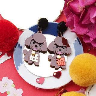 Poodle Dangle Earrings