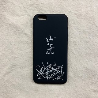 What do you want from me - iPhone case/black all-inclusive matte soft shell