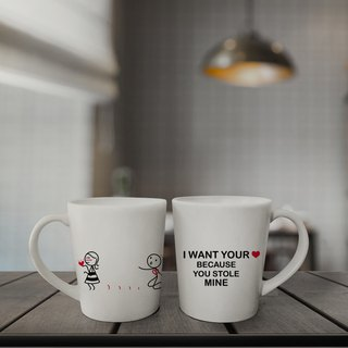 STEAL MY HEART Couple Coffee Mugs (FREE HAND CREAM)