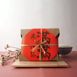 4 boxes of discount group _ drinking tea ceremony [to eat good rice enjoy the blessing] warm to heart! Gift box wedding supplies