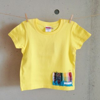 Saber weave T-shirt (100 y · yellow)