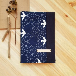 A5/25K adjustable cloth book blue and white birds