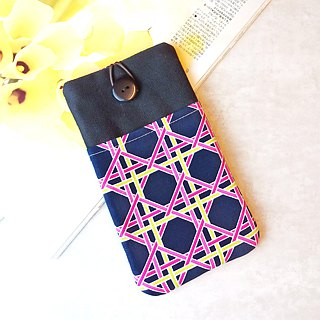 iPhone sleeve, iPhone pouch, Samsung Galaxy S8, Galaxy Note 8, cell phone, ipod classic touch sleeve (P-232)