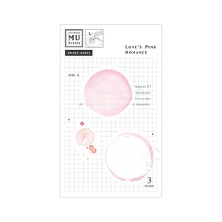 [MU Watercolor Translucent Sticky Note] Chap.07 Love Pink Romance | Stacking collage decoration