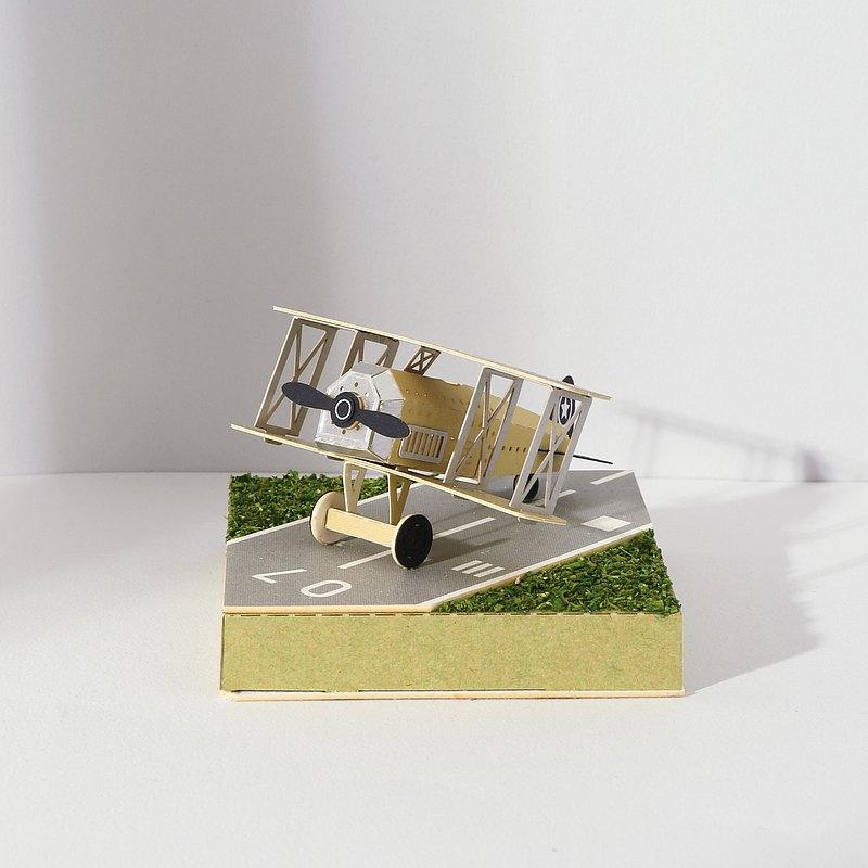 【Jeantopia】復古風DIY材料包 螺旋槳飛機 | 9259304