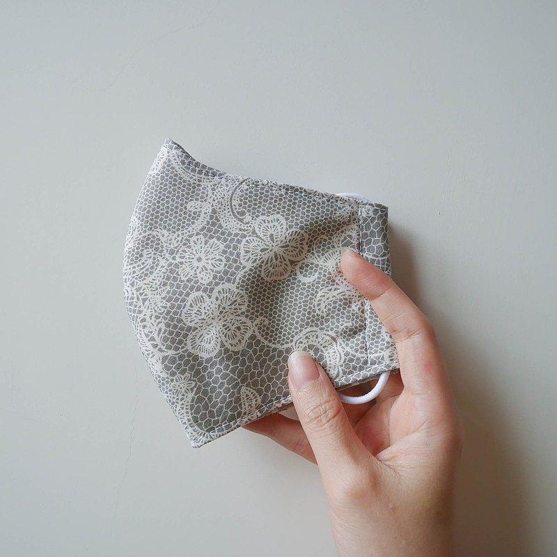灰白色蕾絲印花純棉立體口罩-可寄國外