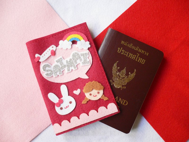 Personalized Felt Passport Holder with your name and cartoon