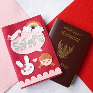 Personalized Felt Passport Holder with your name and very cute character.