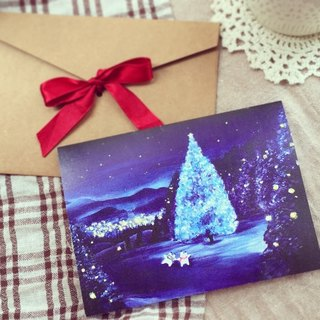 Bunny romantic Christmas greeting card X'mas card