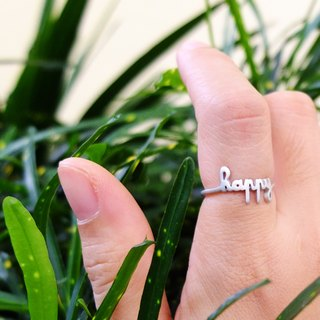 RING happy
