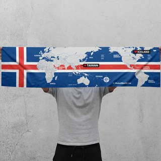 Make World Map Manufacture Sport Towel (Iceland)