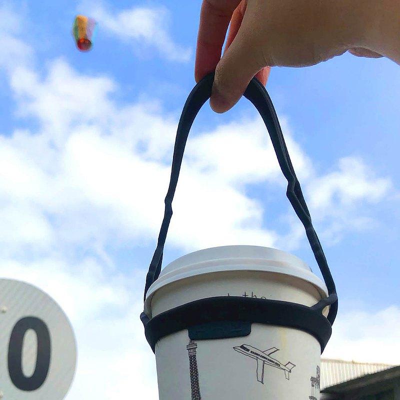 H h L【拎杯2.0】矽膠防水飲料提袋| 不敗黑