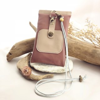 Splicing shrapnel multi-function mobile phone bag --- mobile phone case / glasses bag / passport / cross-body phone