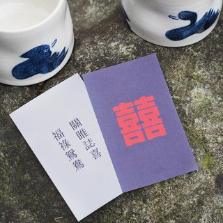 [Happy Mandarin duck] Tea wine on the cup group