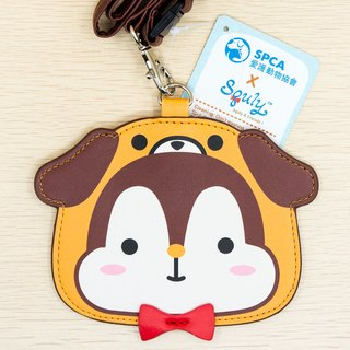 SPCA x Squly and Friends Badge Holder with Lanyard (Dog) - G003SQB
