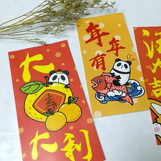 Hand-painted cute panda dog spring spring couplets