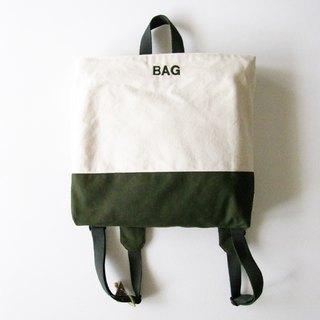 Square green and green backpack - BAG (embroidery part can be changed)