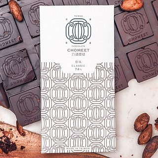 Bean to Bar 74% Chocolate