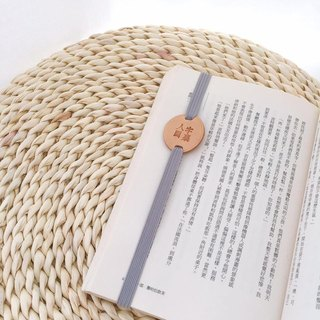 "Original and Hand-made Bookmark Strap with selected text / quotes-"" See world throughout the words"""