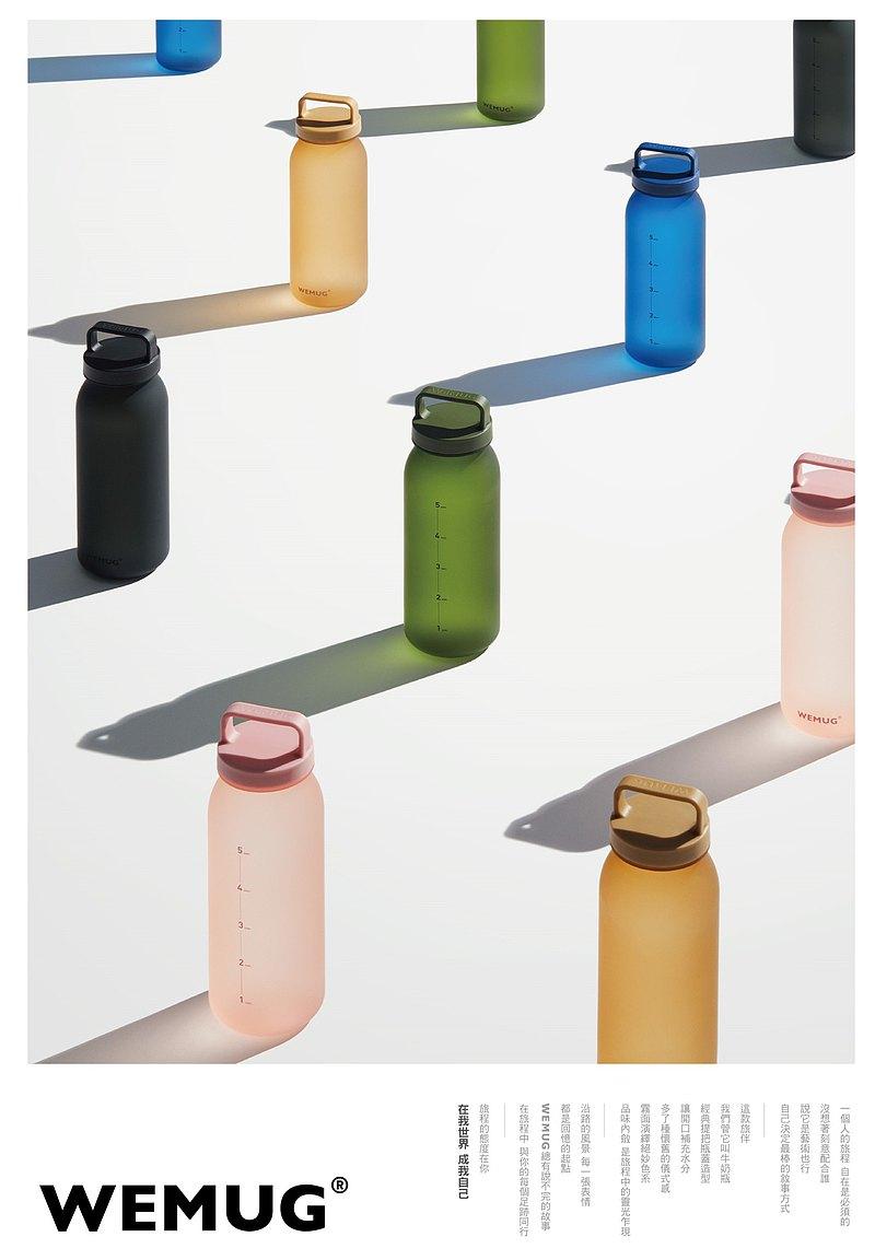 2件組 交換情侶禮物日系 防漏設計 提式輕巧 隨行杯水壺水瓶(5色)
