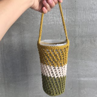 Mesh woven kettle bag beverage bag mustard white mustard green