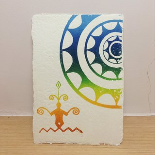 Boat Rainbow Eye Doll - handsheet - Hand printed postcard Edition