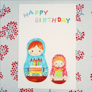 Postcard birthday card Matryoshka
