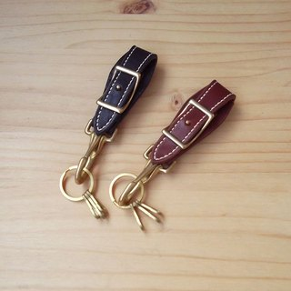 Royal saddle leather saddle leather key sets UK Talos