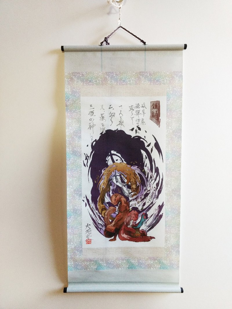 Japanese traditional monster hunging scroll KAMAITACHI