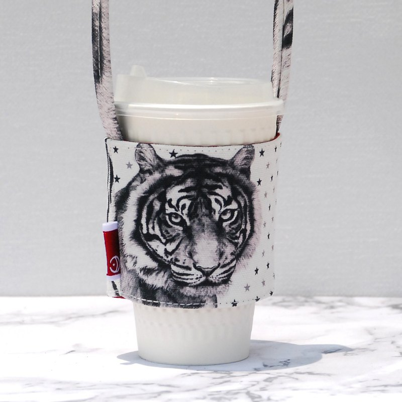 Be Brave Tiger Drink Bag