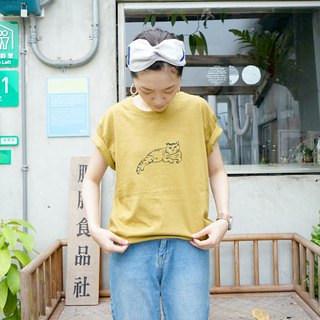 Puppy Apo, cat, river cotton casual summer hand-printed short-sleeved shirt neutral mustard yellow